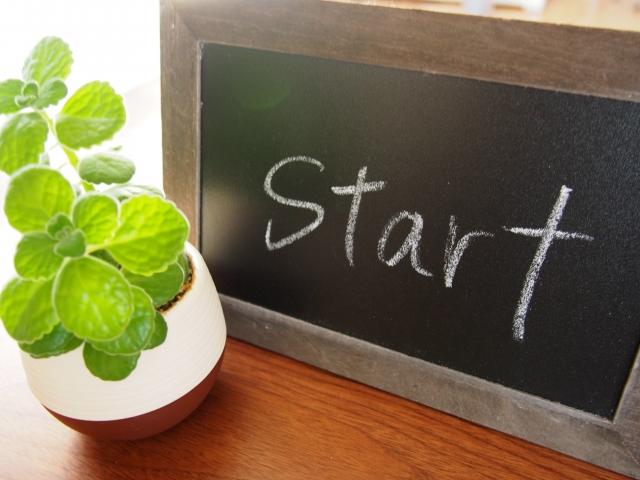 起業スタートアップのイメージ